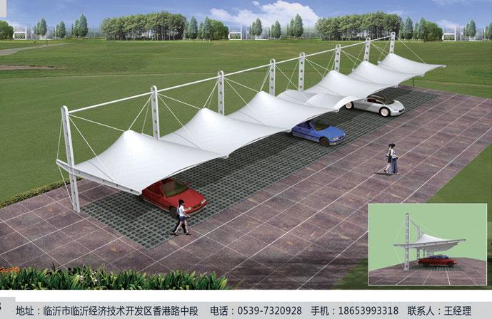 膜结构车棚在单位或者广场中的应用